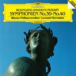 モーツァルト:交響曲第39番・第40番[初回生産限定盤]