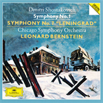 ショスタコーヴィチ:交響曲第1番・第7番《レニングラード》[初回生産限定盤]