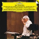 ストラヴィンスキー:交響曲ハ調、3楽章の交響曲[初回生産限定盤]
