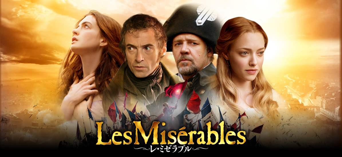 Les Miserables Movie Soundtrack Deluxe レ・ミゼラ...