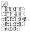 VMAJ09_logo
