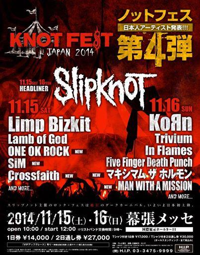 KNOT FEST JAPAN 2014