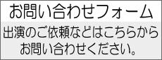 https://form.universal-music.co.jp/servlet/front?id=28&p=1&m=1