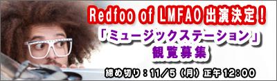 https://s360.jp/form/30571-1095