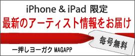 MAGAPP