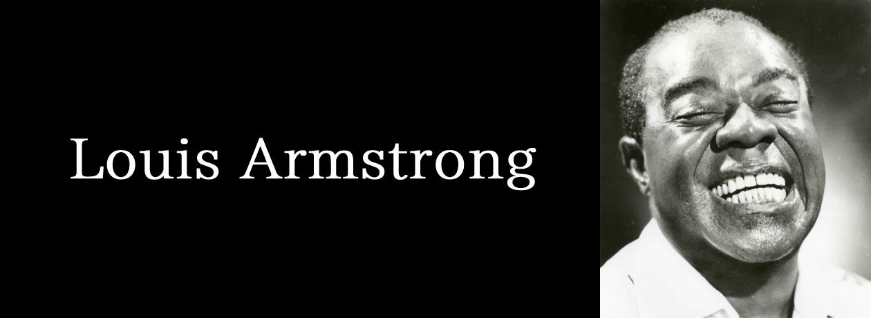 ルイ・アームストロング