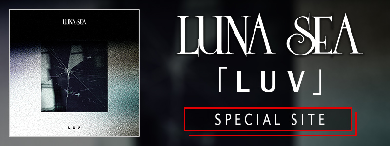 LUNA SEA「LUV」SPECIAL SITE