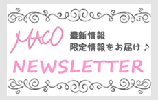 MACO NEWSLETTER