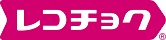Reco Choku _logo (R)小