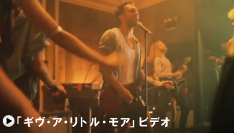 Pv _give
