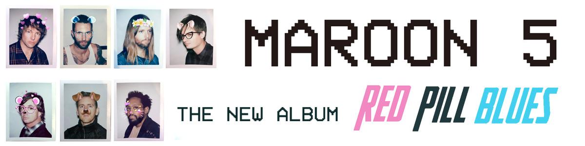 マルーン 5