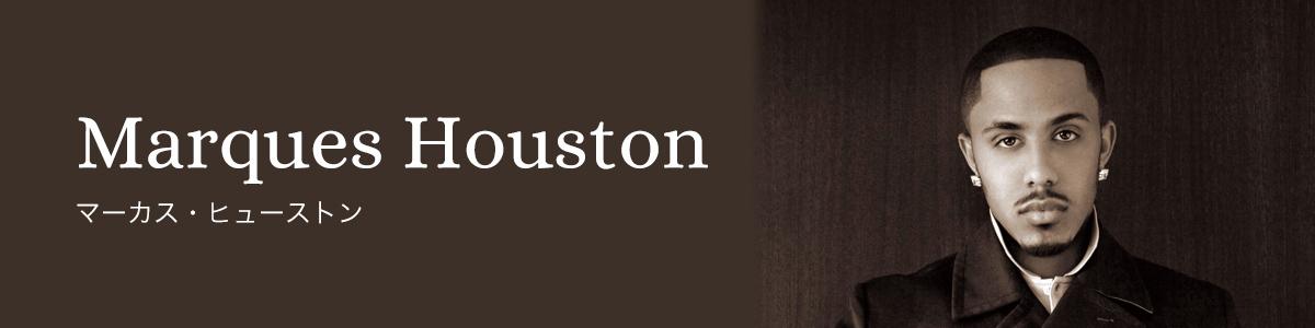 マーカス・ヒューストン