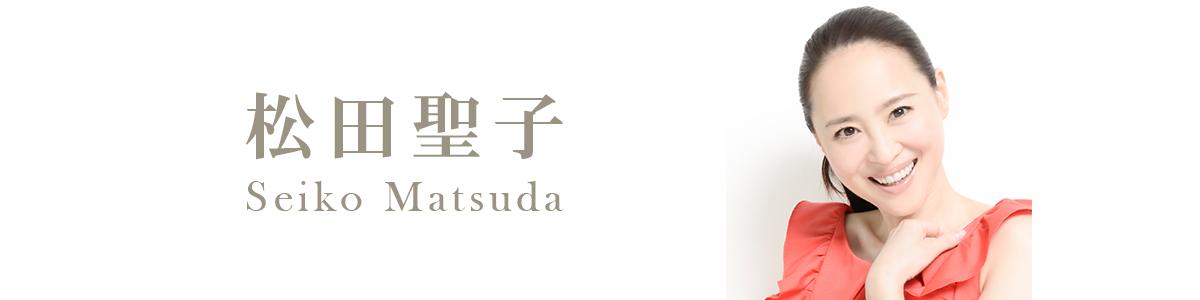 松田聖子の画像 p1_2