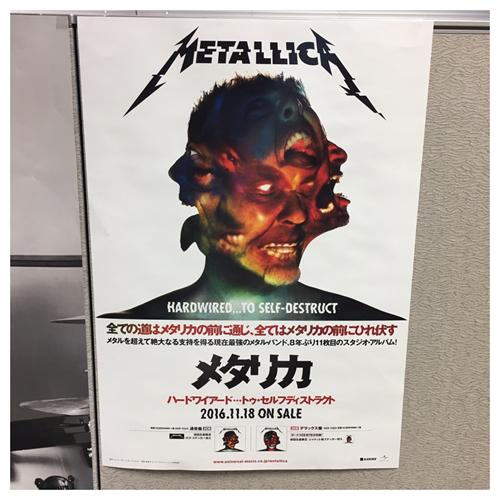メタリカポスター