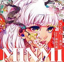 Sakura _cover