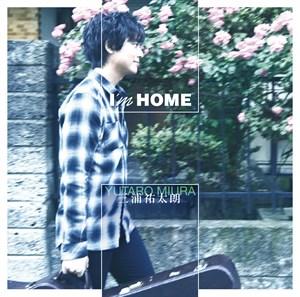 I'm HOME_ジャケ写