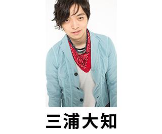 Miyavi _day 2_15