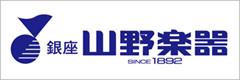 Store _yamano