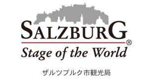 Logo Salzburg