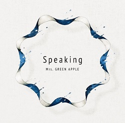 Speaking _syokai