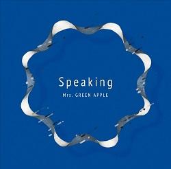 Speaking _tsujo