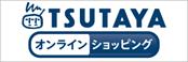 Store _tsutaya