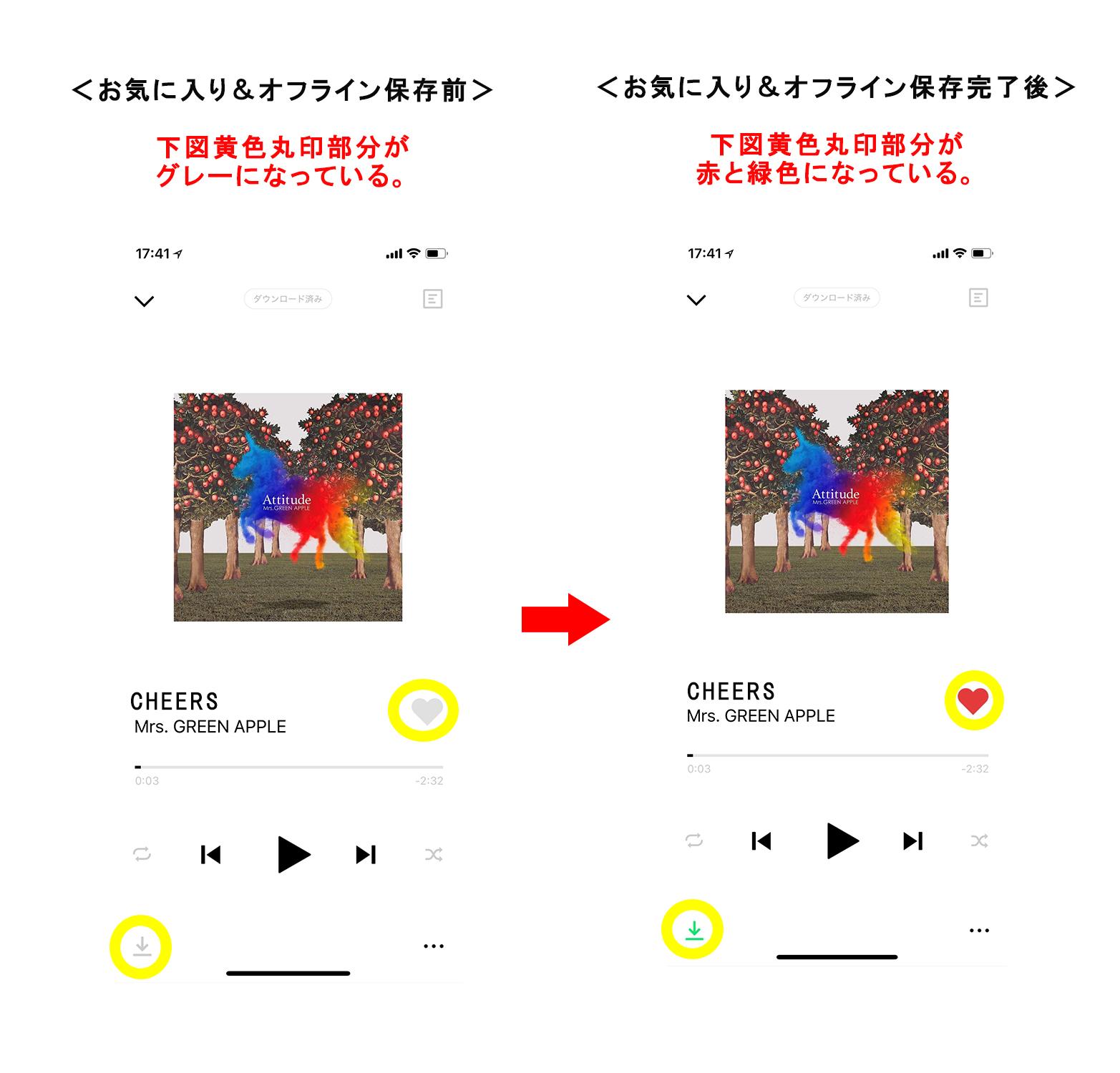 apple music ラジオ ダウンロード