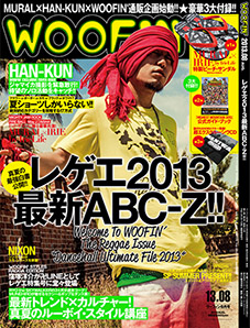Woofin 1308_cover