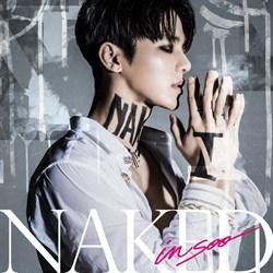 Naked _tsujo