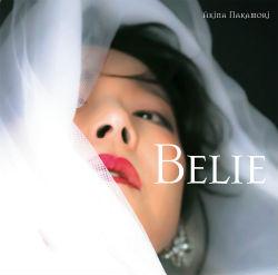 Booklet -belie _shokai _mini