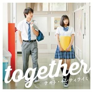 ※1点掲載の場合はこちら【ナオト・インティライミ】[ジャケ写・初回盤]「together 」-サイズ小