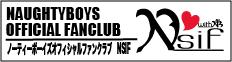 ファンクラブ「Nsif」サイト