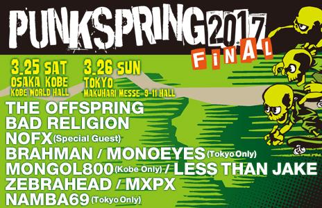 Punkspring17 464 300