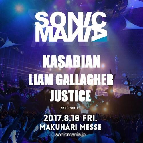 Sonicmania 20170220_news