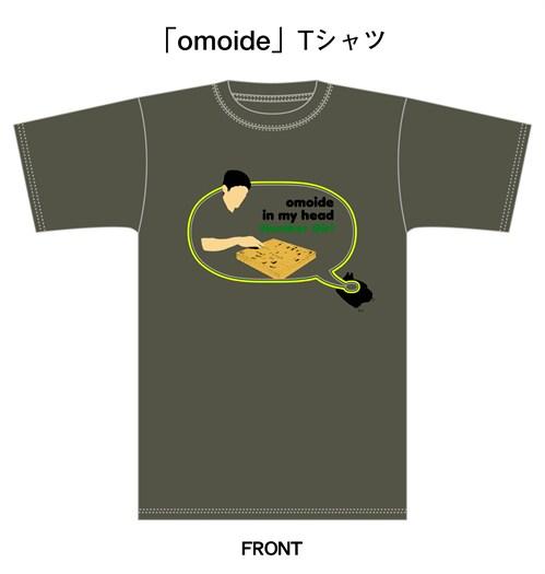 Omoide T