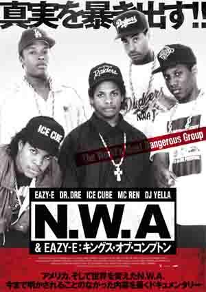 NWA_KOC_poster