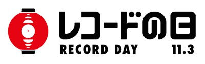 Record _day _logo