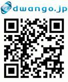 Passpo _dwango