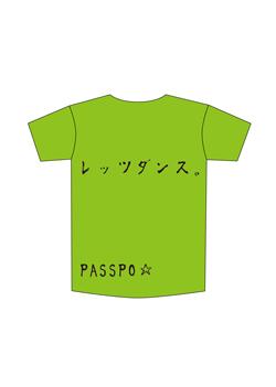 Sample _ura _kimidori -01-01