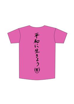 Sample _ura _pink -01