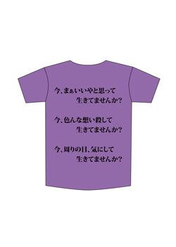Sample _ura _purple -01