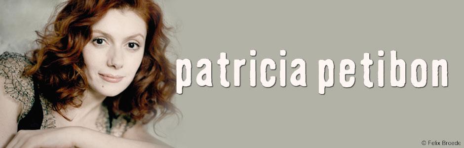パトリシア・プティボン
