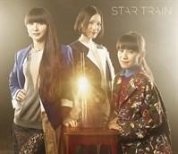 STARTRAIN_syokaigentei _web _SS