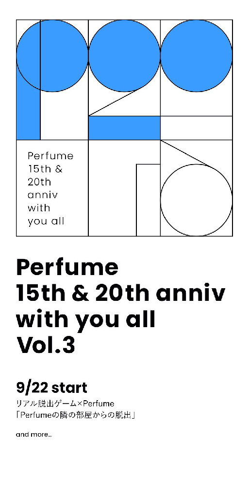 Perfume 15th&20th anniv with you all Vol.3