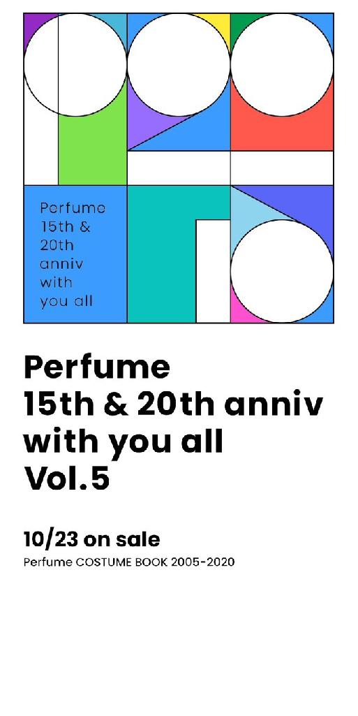 Perfume 15th&20th anniv with you all Vol.5