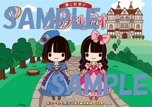 絵柄面SAMPLE
