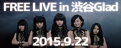 FREE LIVE in 渋谷Glad