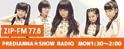 PREDIANNA☆SHOW RADIO