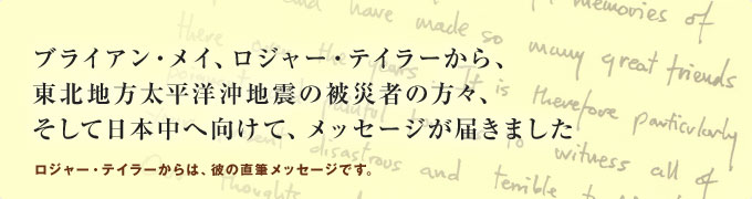 img_message.jpg