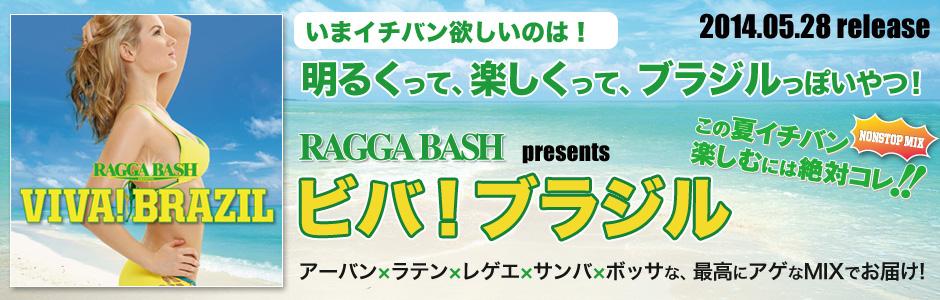 RAGGABASH